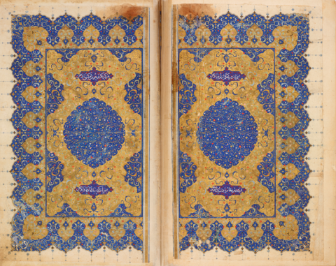 9-22-15 Islamic Art 1