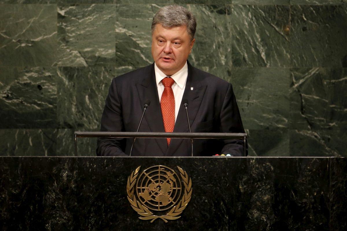 Poroshenko $5 million a day Ukraine war