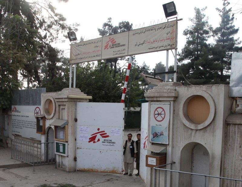 1005_afghanistan_hospital