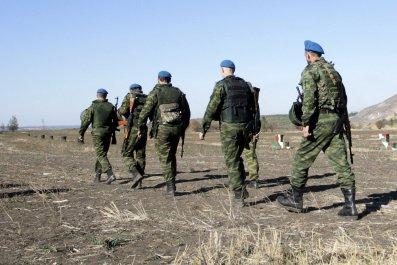 1008_Russia Occupation Ukraine Crimea