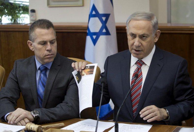 Israel Palestine Jerusalem Netanyahu Erdan
