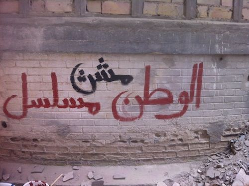 Homeland graffiti 2