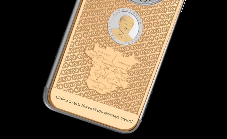 Chechnya iPhone case