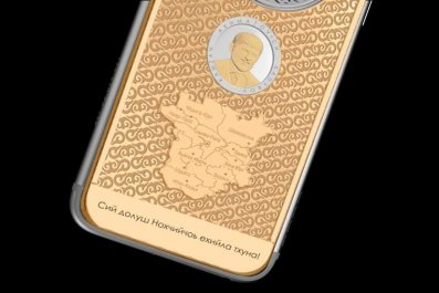 Chechnya iPhone case
