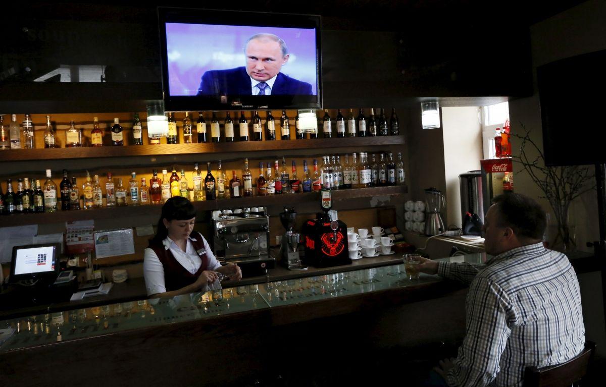 Russia bars nightclub fall