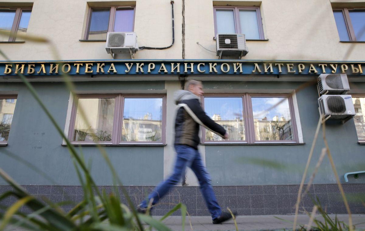 Ukraine library Russia