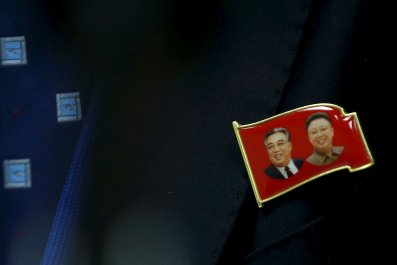 1119_northkoreapin
