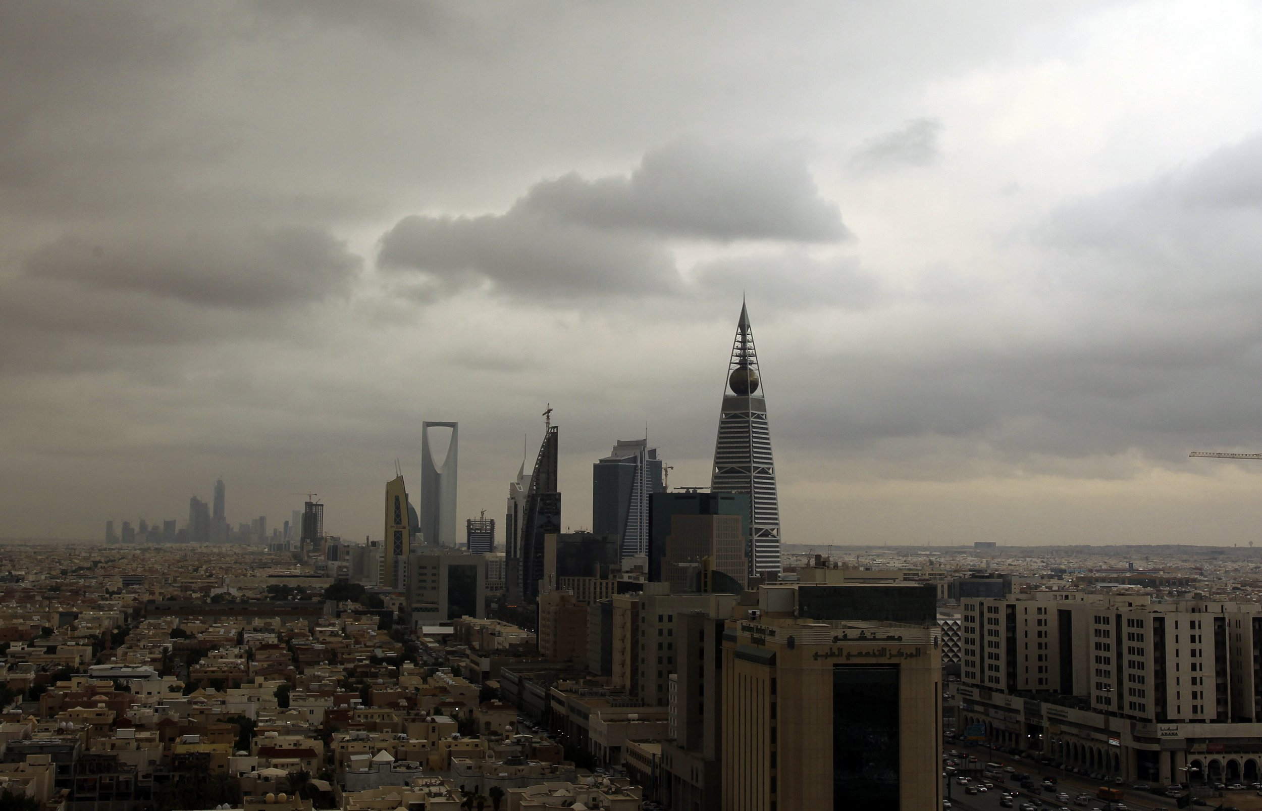 1125_Saudi Arabia Twitter