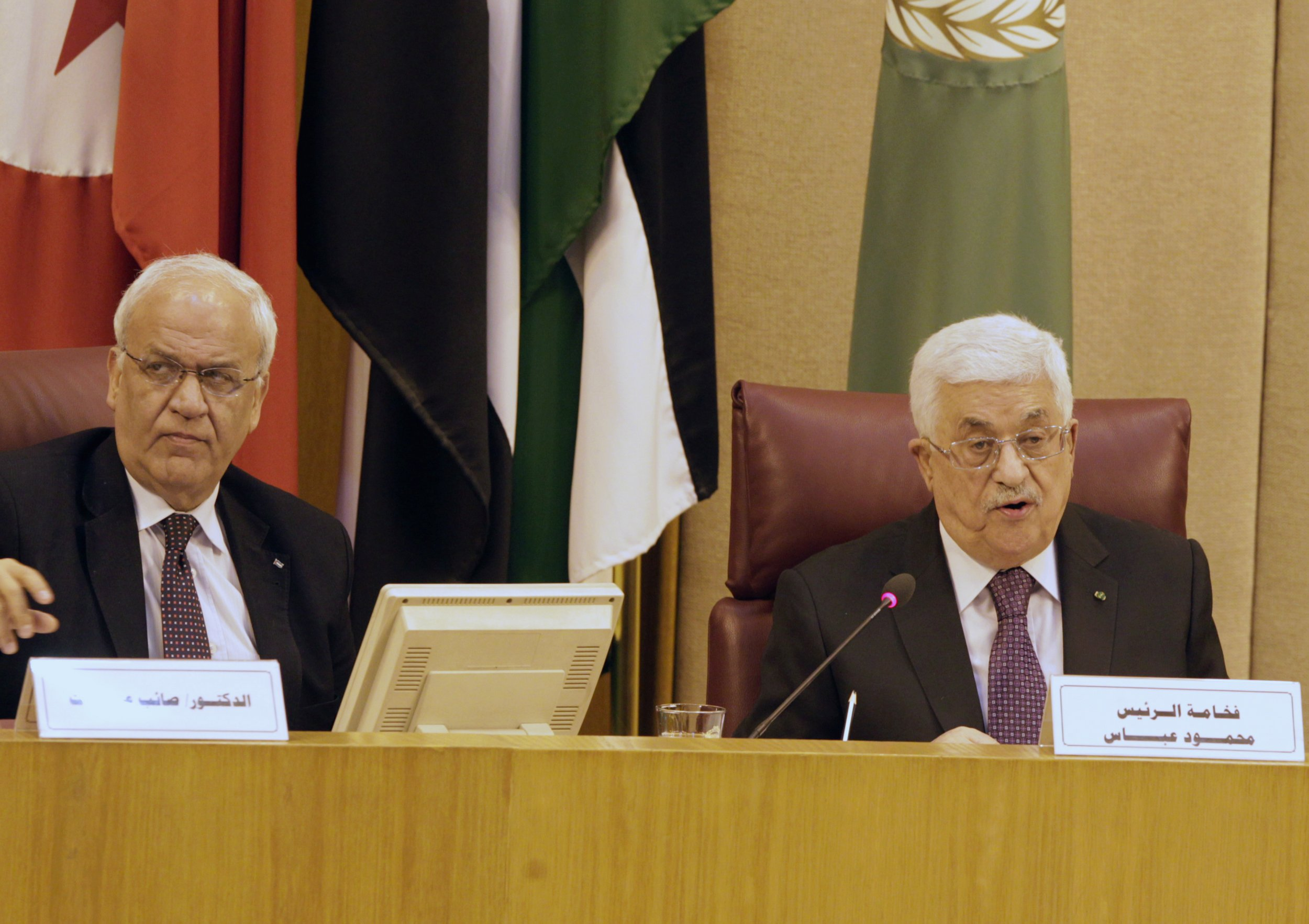 1209_Palestine
