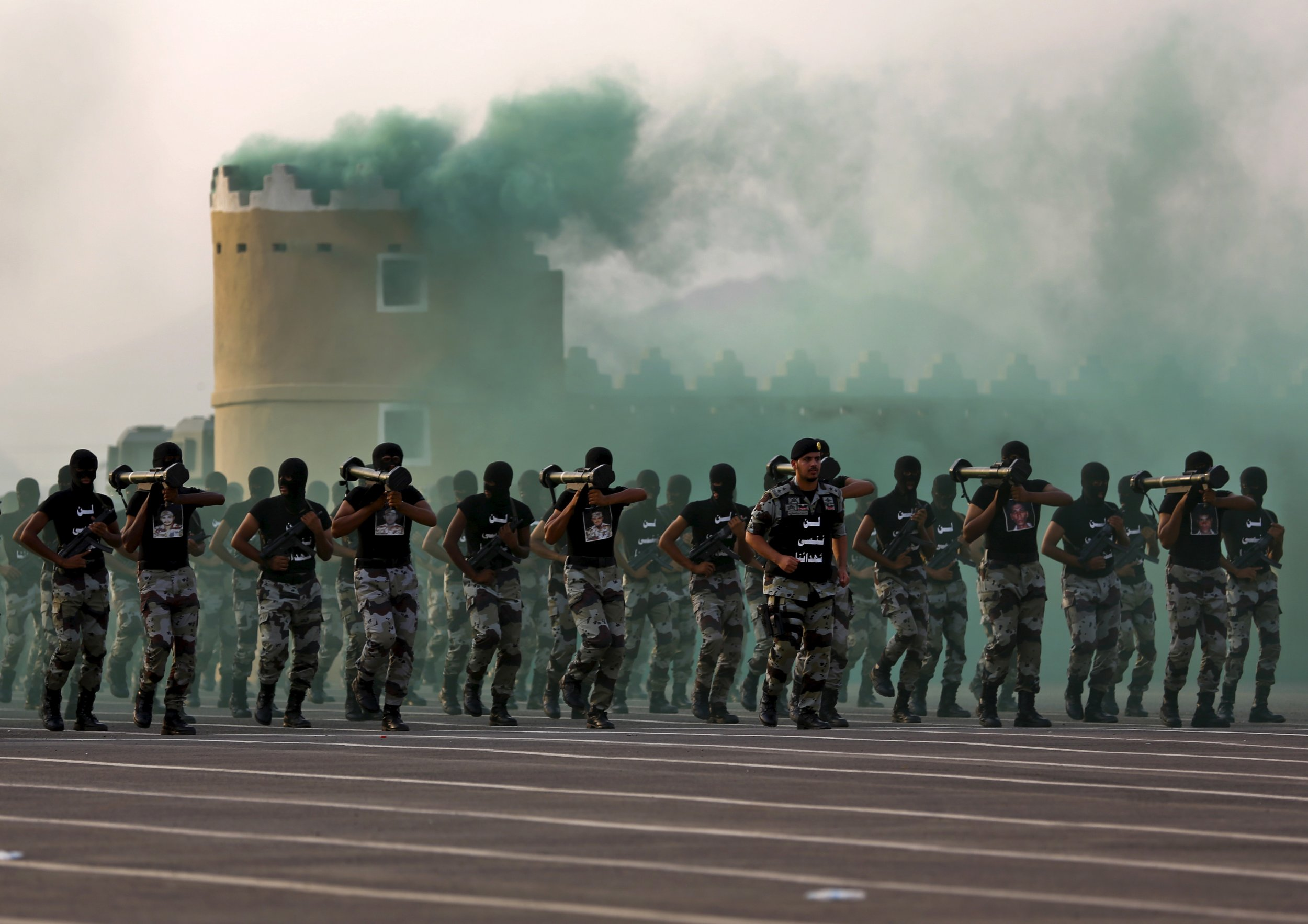 Saudi Arabia security