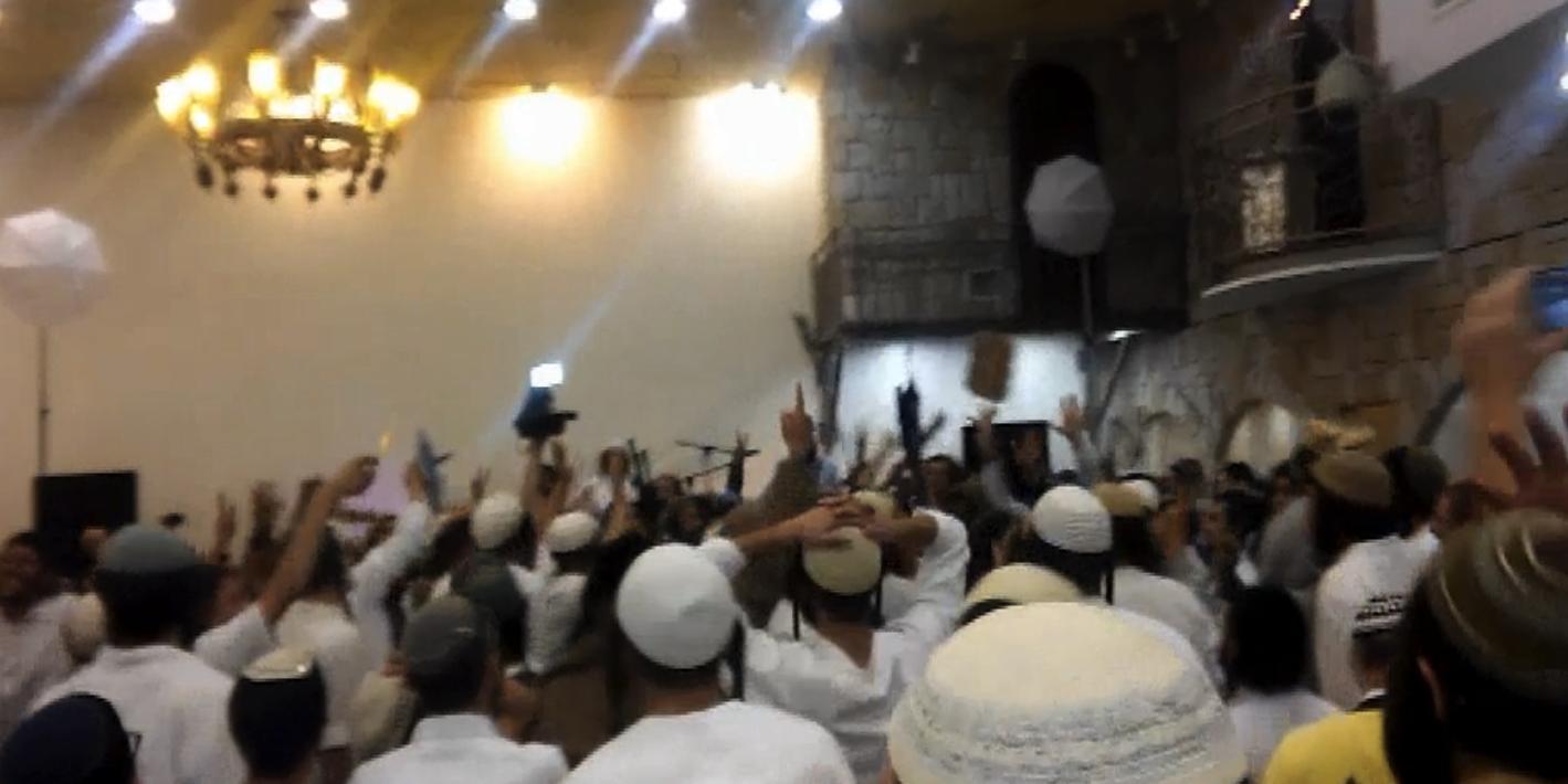 1224_Duma_Israel_Lehava_Video_01