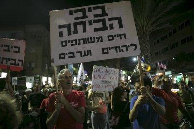 0108_TelAviv_protesters_01