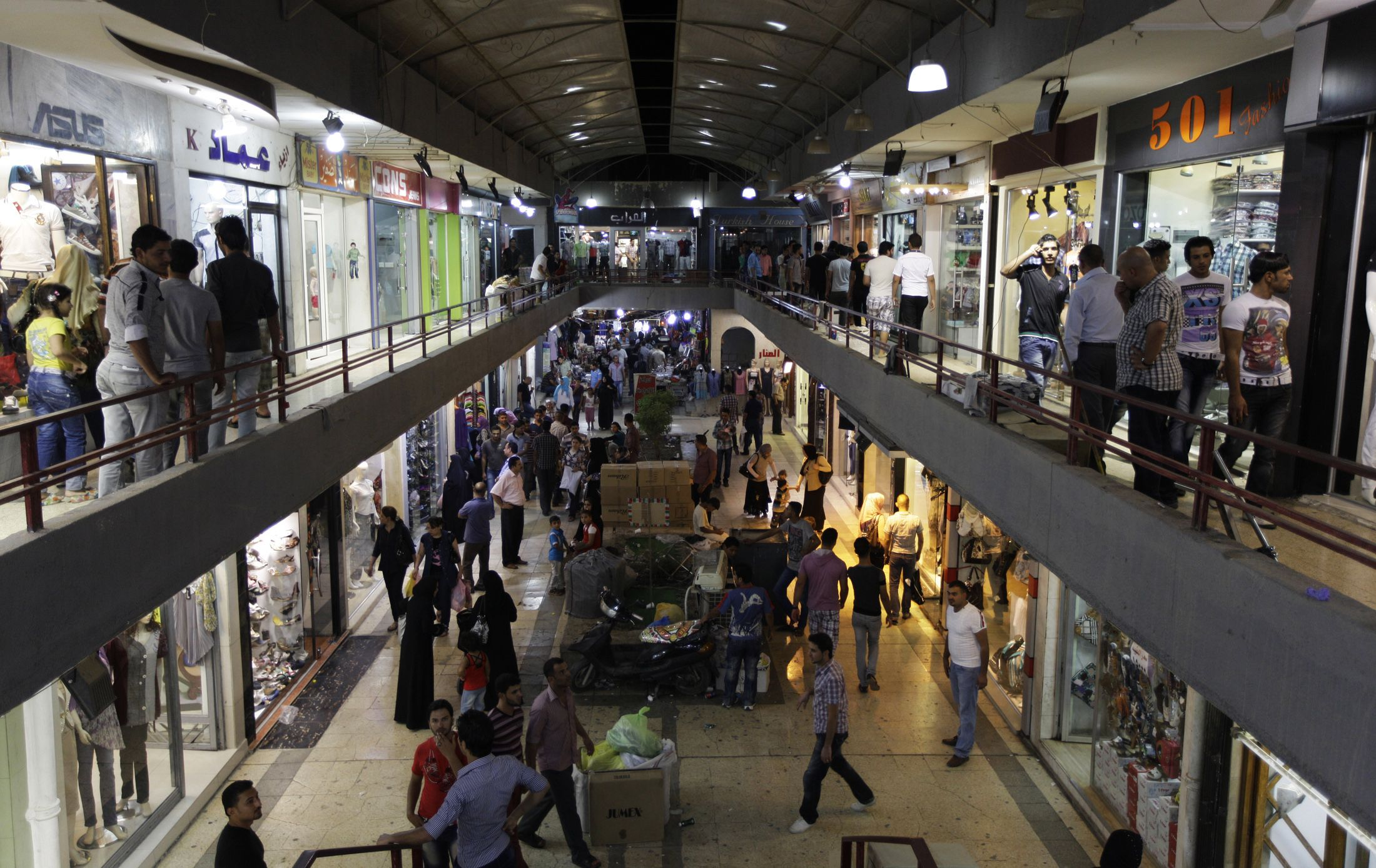0111_Iraq_Mall_Siege_01