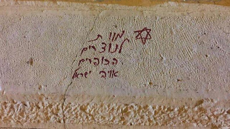 0118_Israel_Jerusalem_Abbey_02