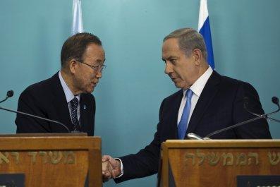 0127_Netanyahu_Ban_Occupation_01