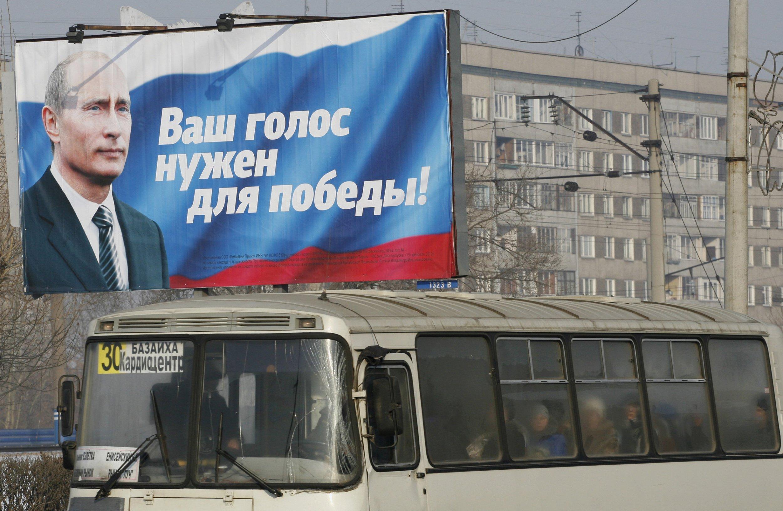 0127_Putin_election