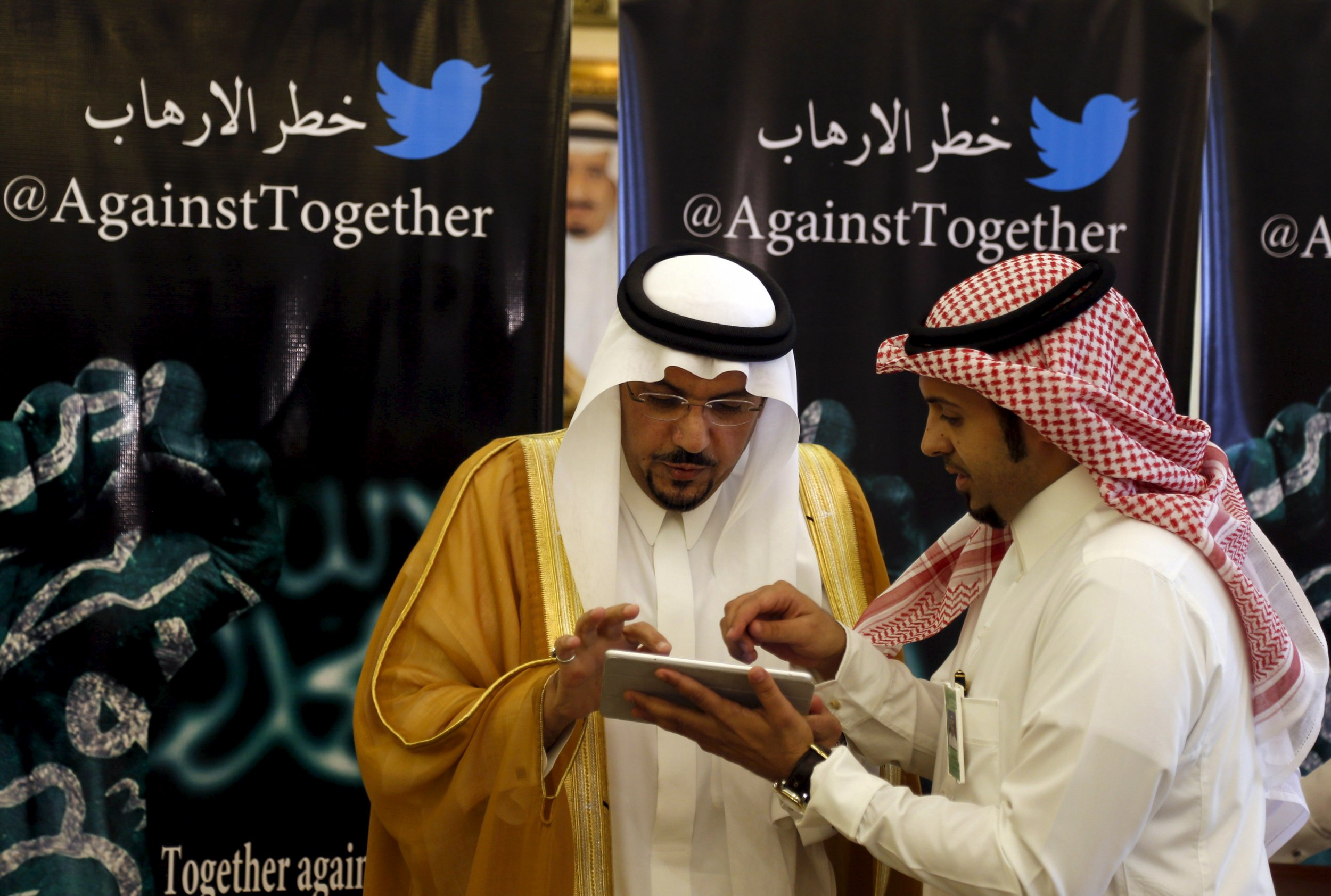 02_03_Saudi_Terrorism