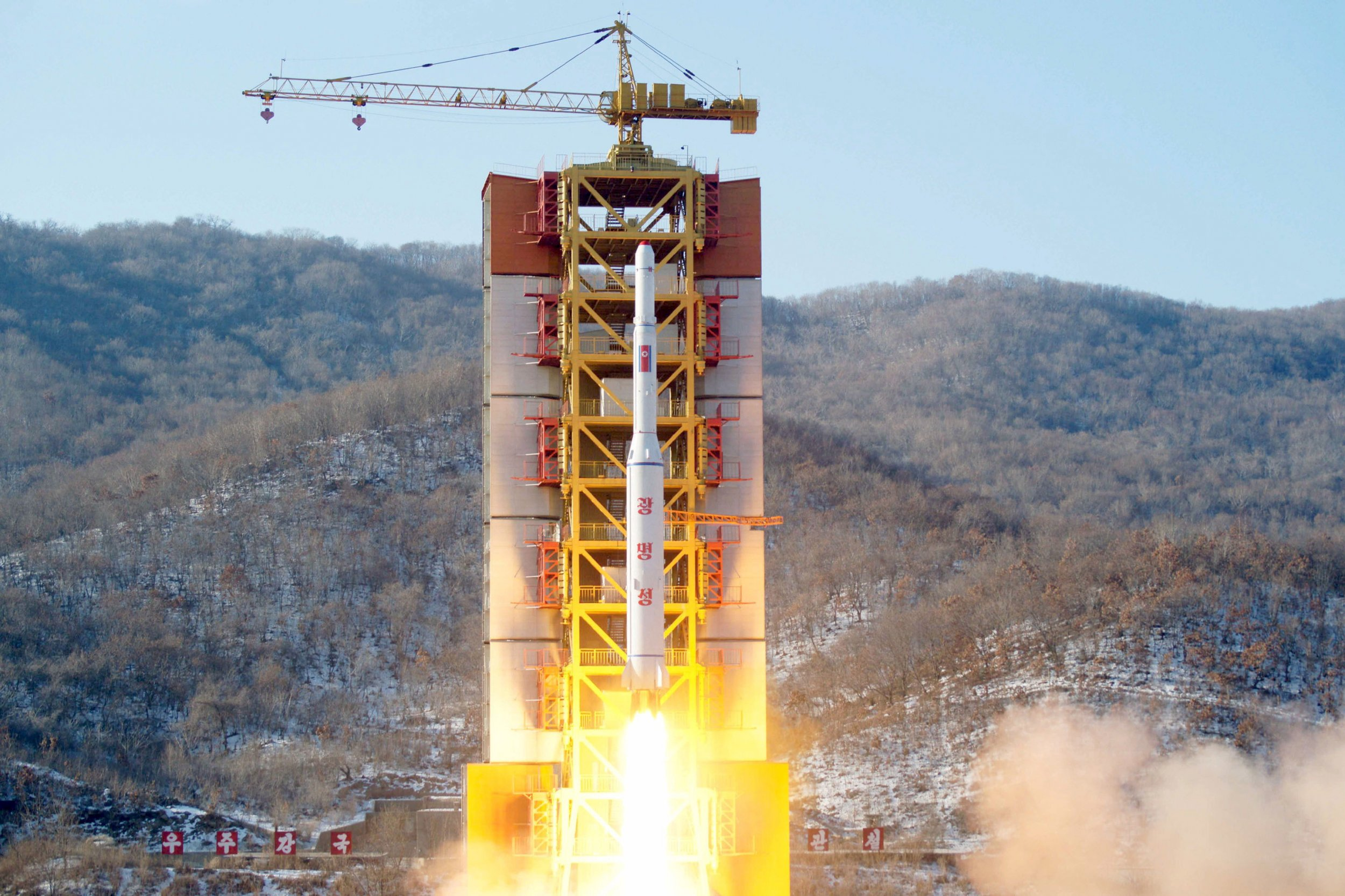 North Korea Satellite Launch Orbit