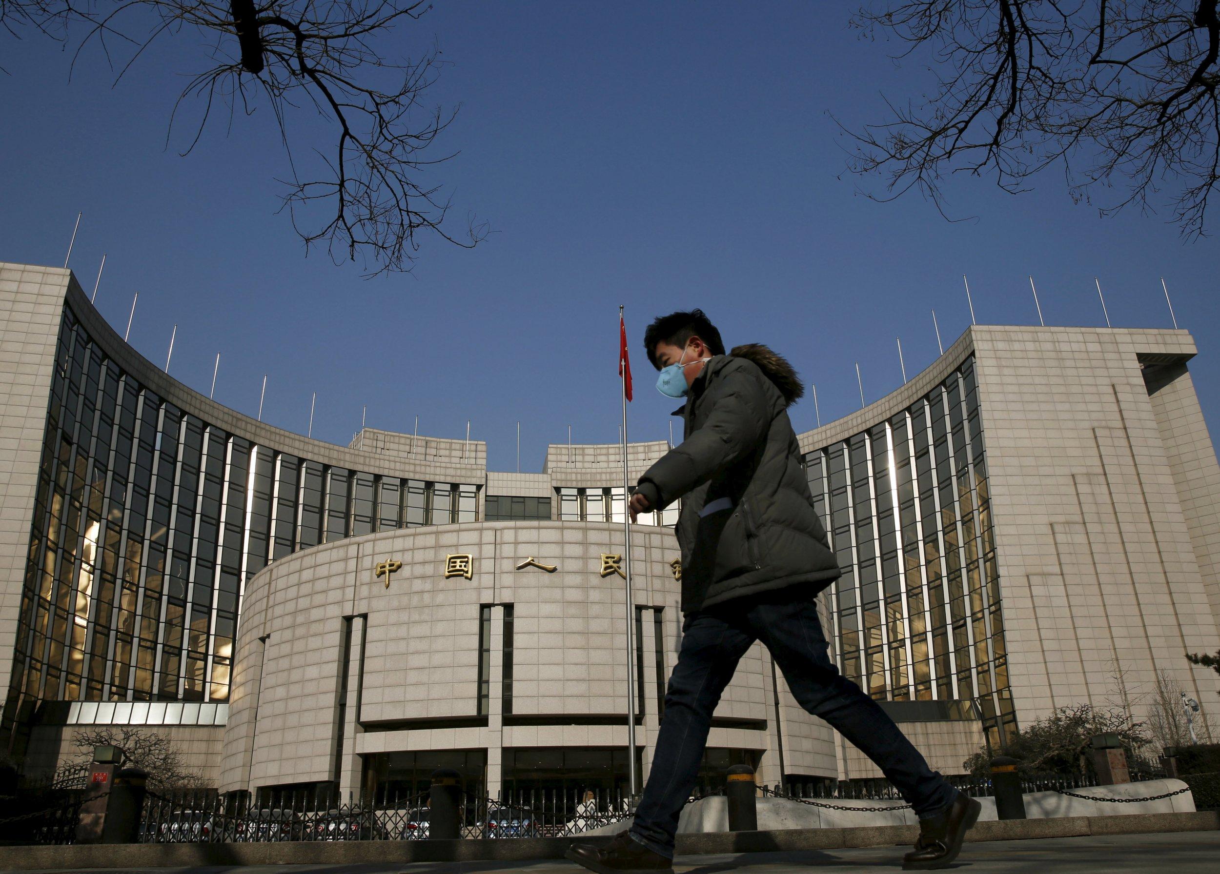 0211_china_central_bank