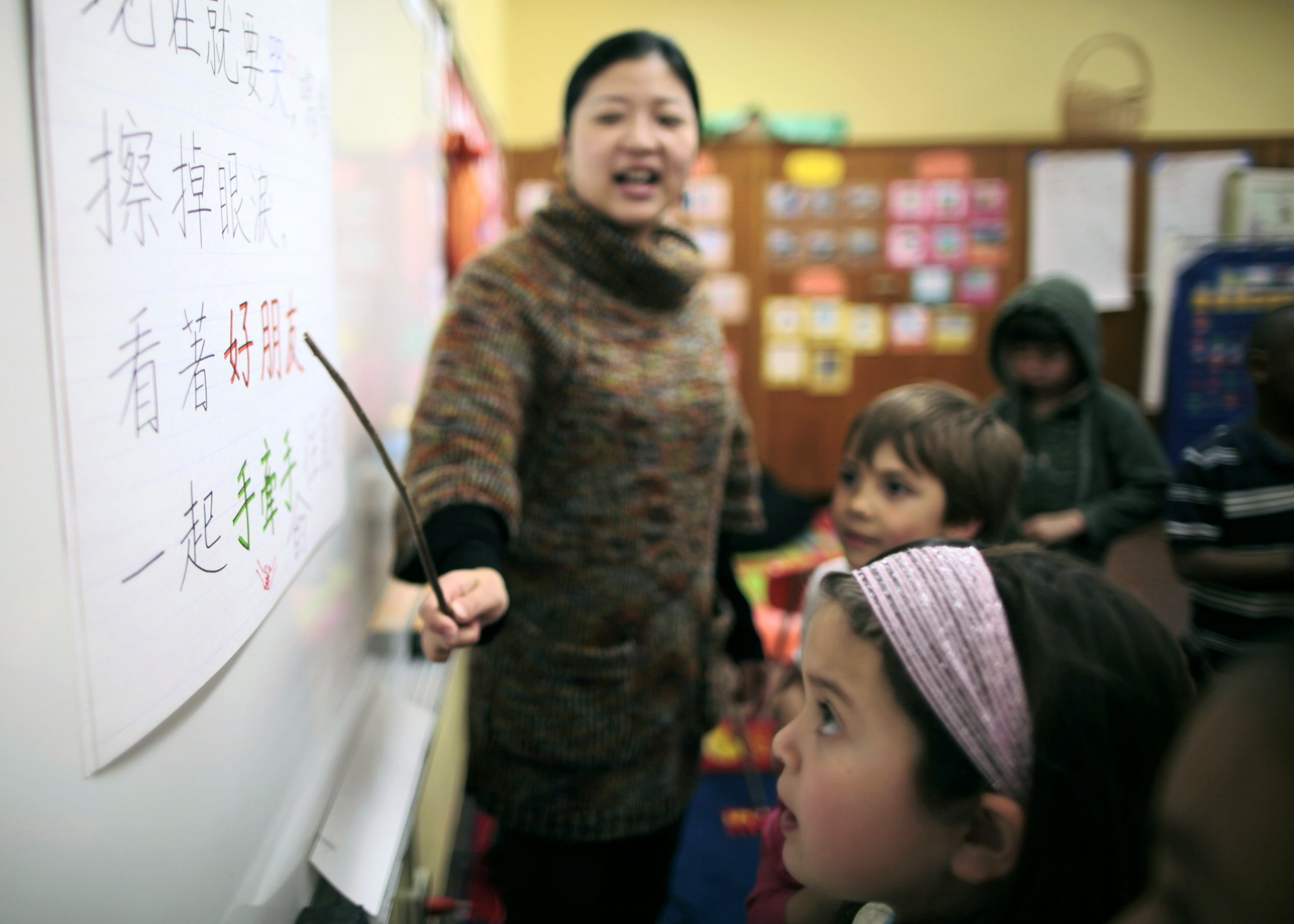Chinese language instruction
