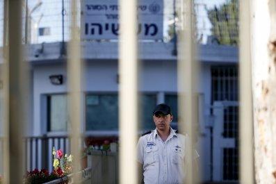 Israel Olmert Bribery Prison