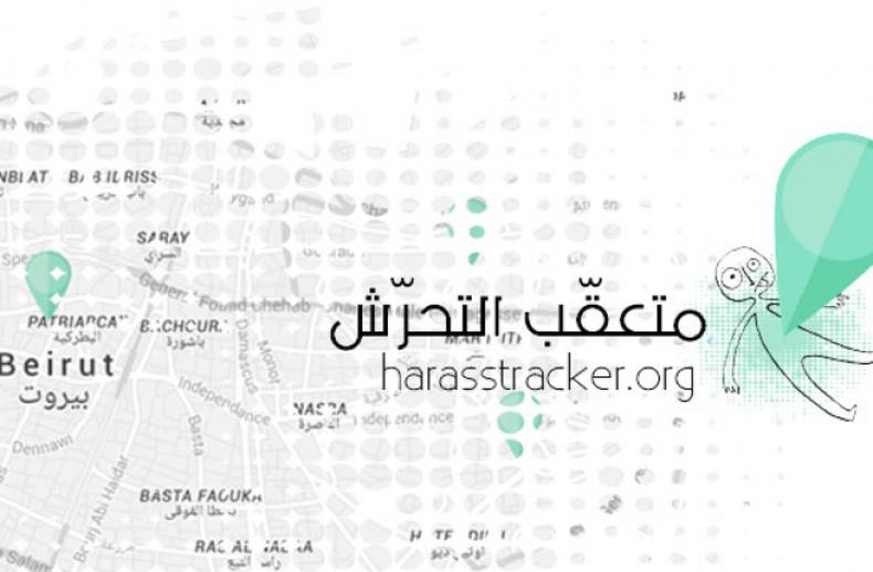 Lebanon Beirut Harass Tracker