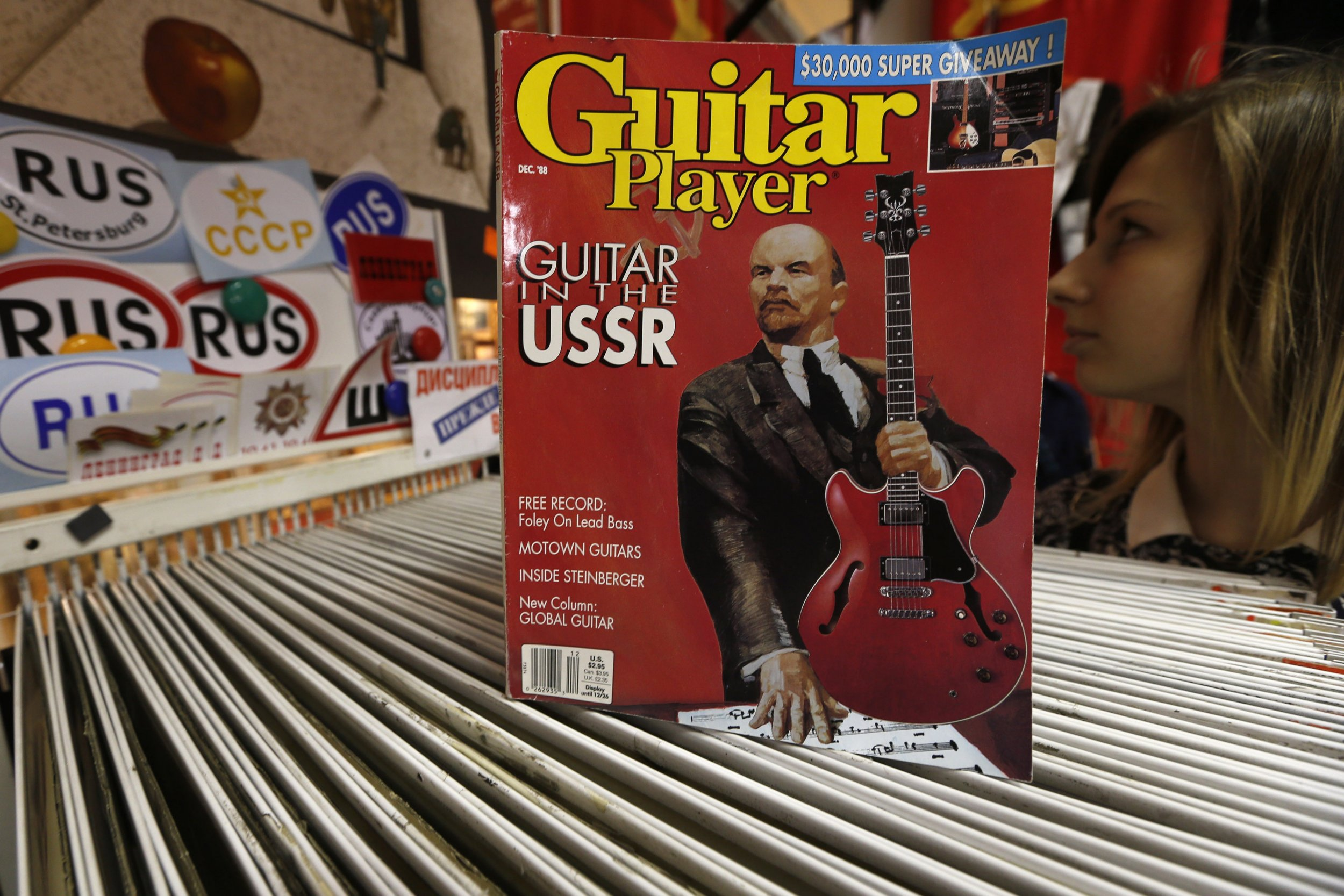 Lenin on the cover of Guitar Player