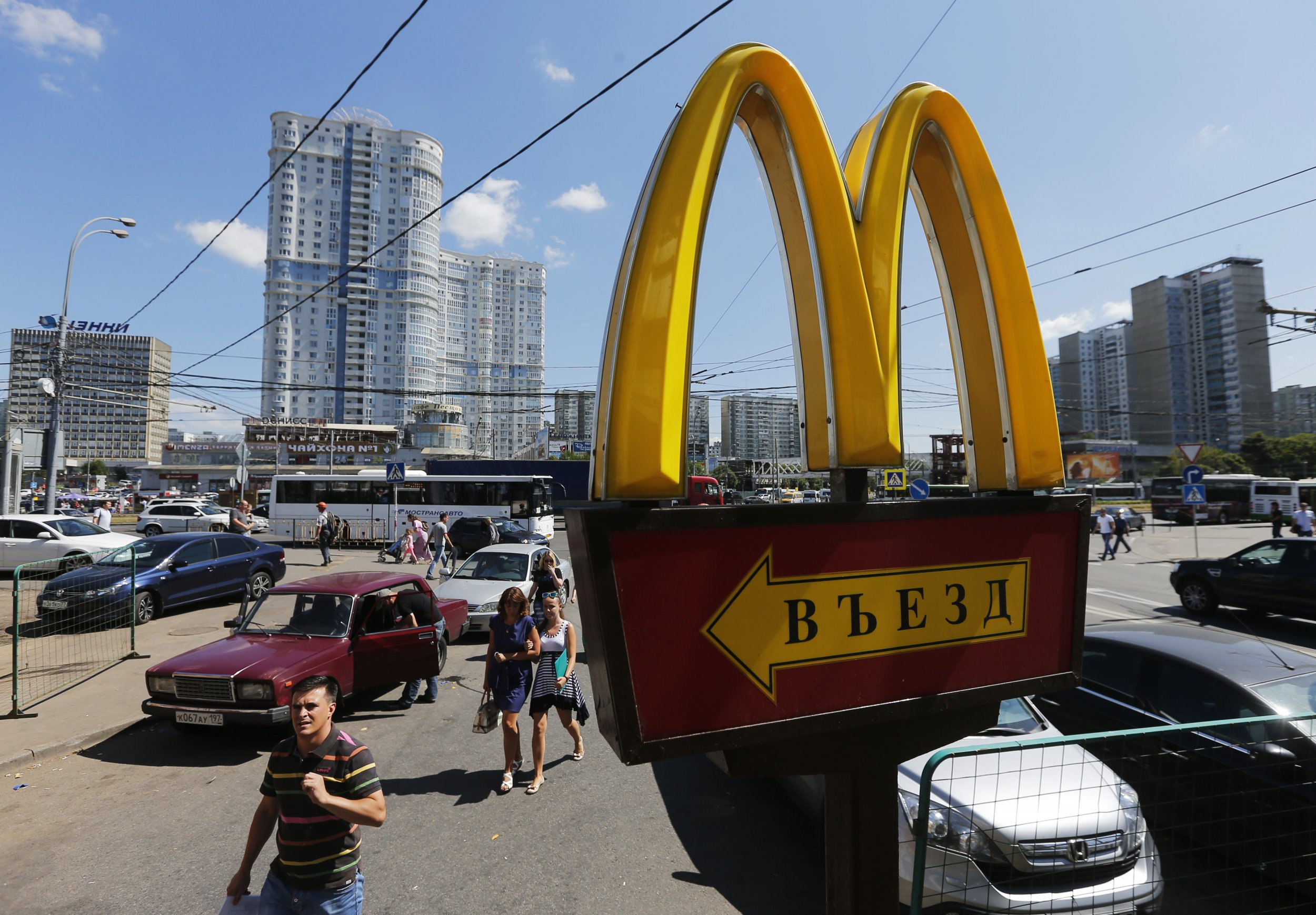 McDonald's sign in Moscow