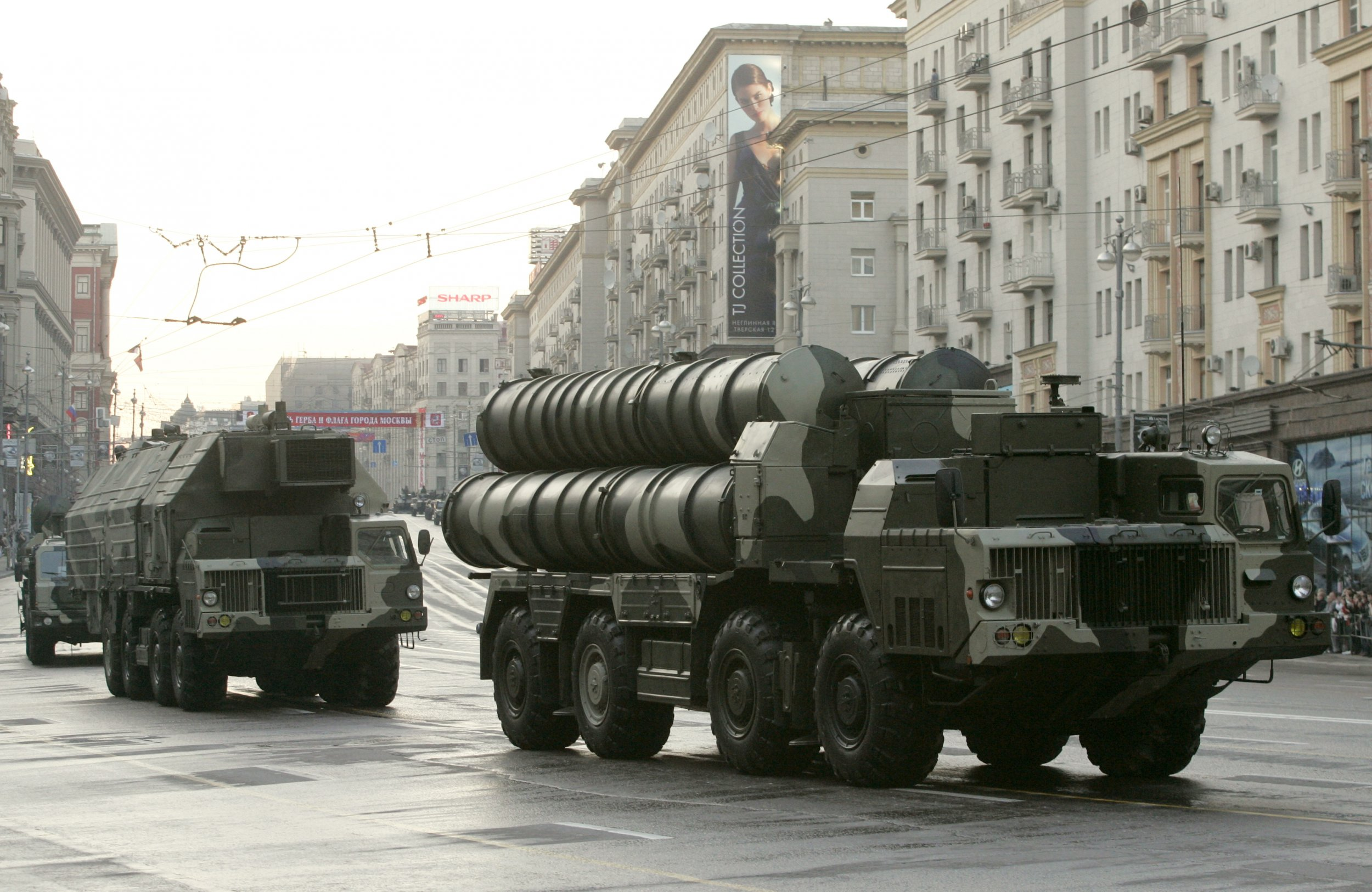 S-300 Missile System in Moscow