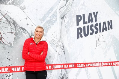Maria Sharapova has begun a provisional suspension for meldonium use.