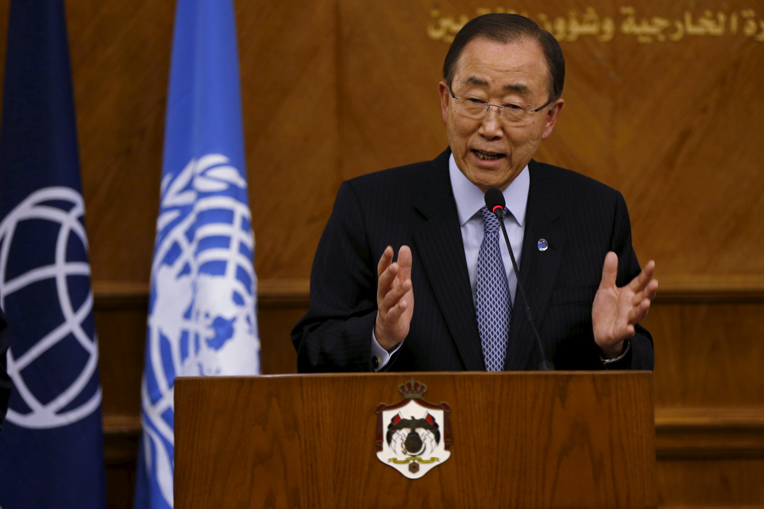 U.N. Secretary-General Ban Ki-moon addresses a press conference in Amman, Jordan.