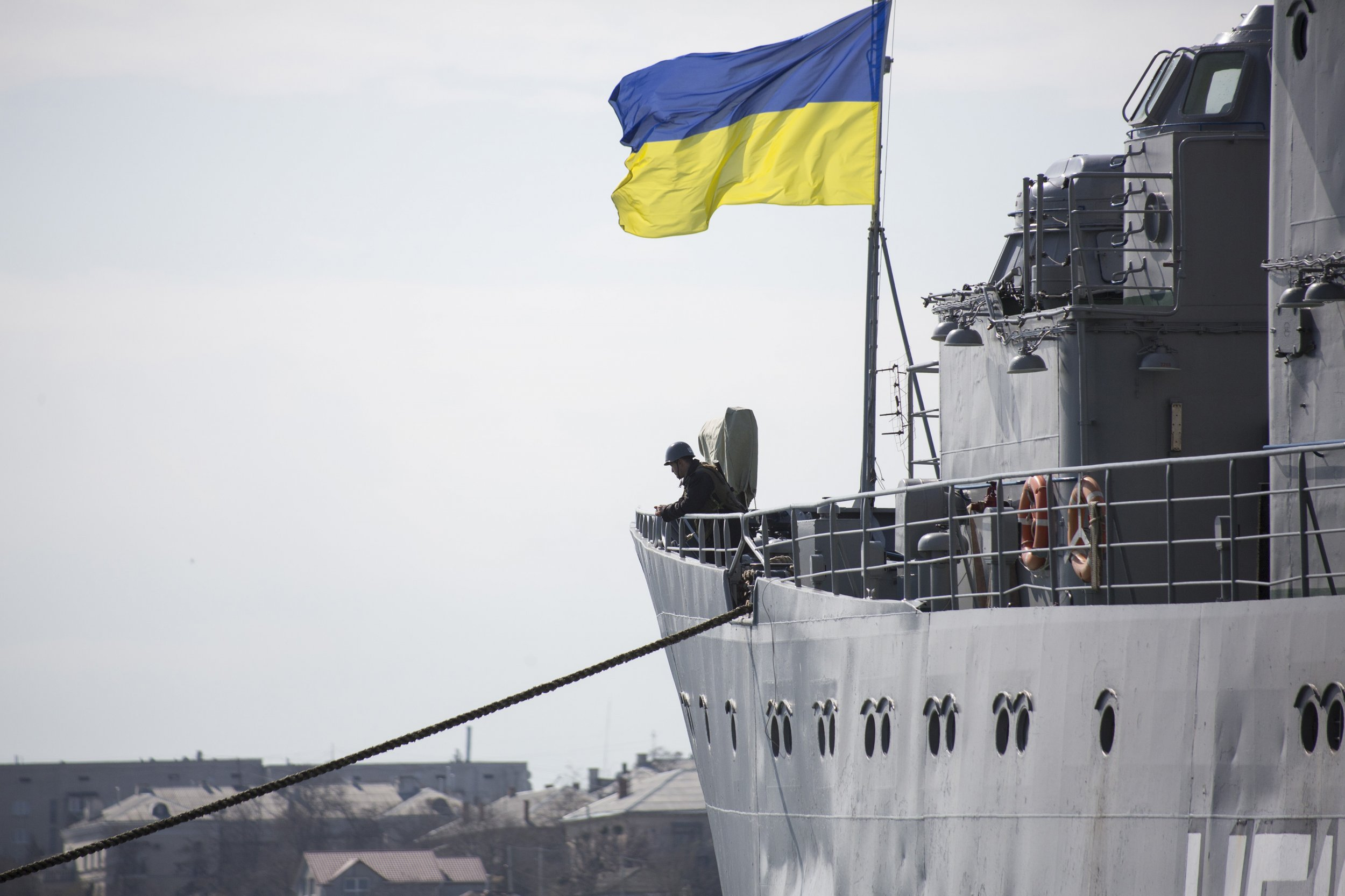 Ukraine navy