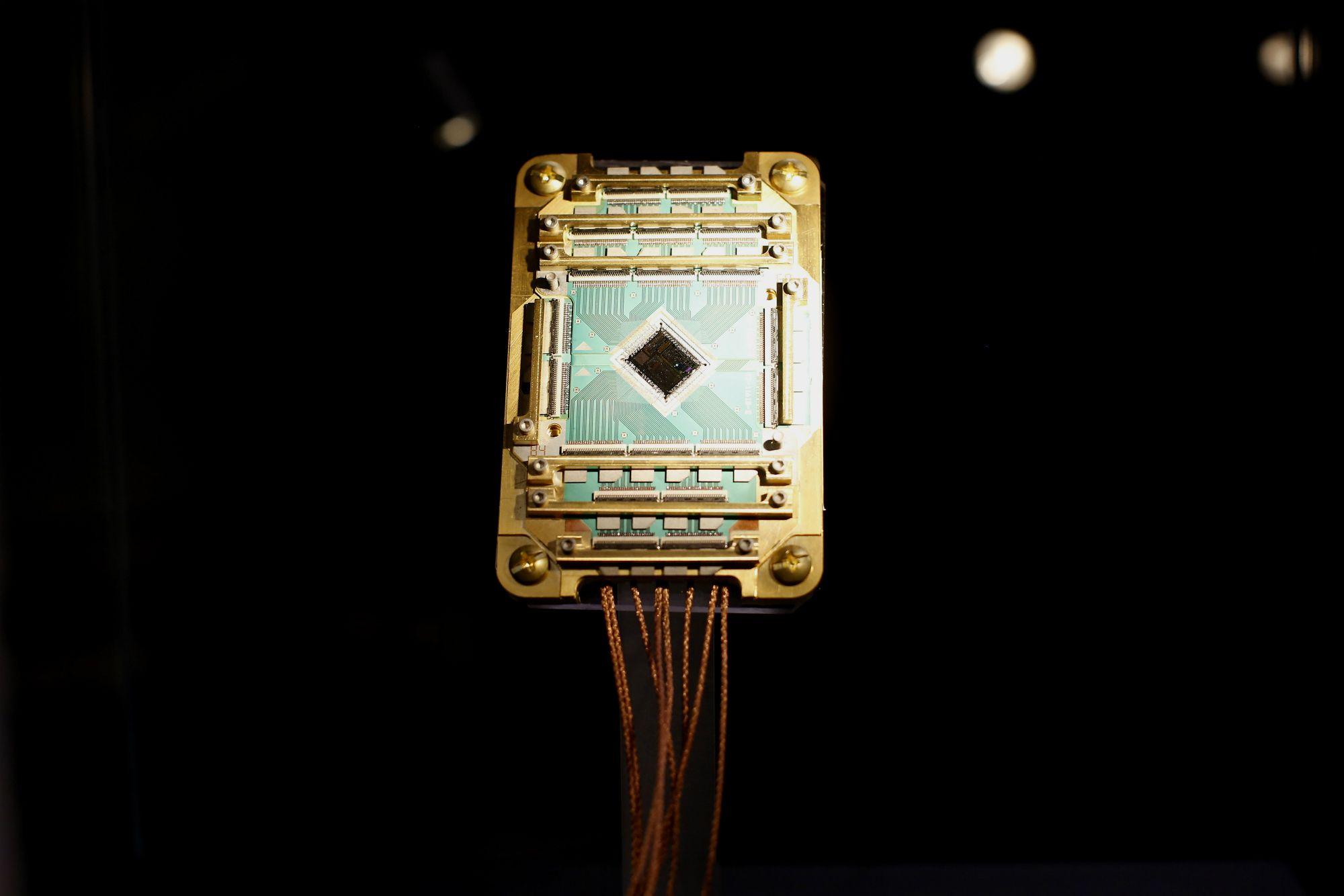 quantum computing computer d-wave EC