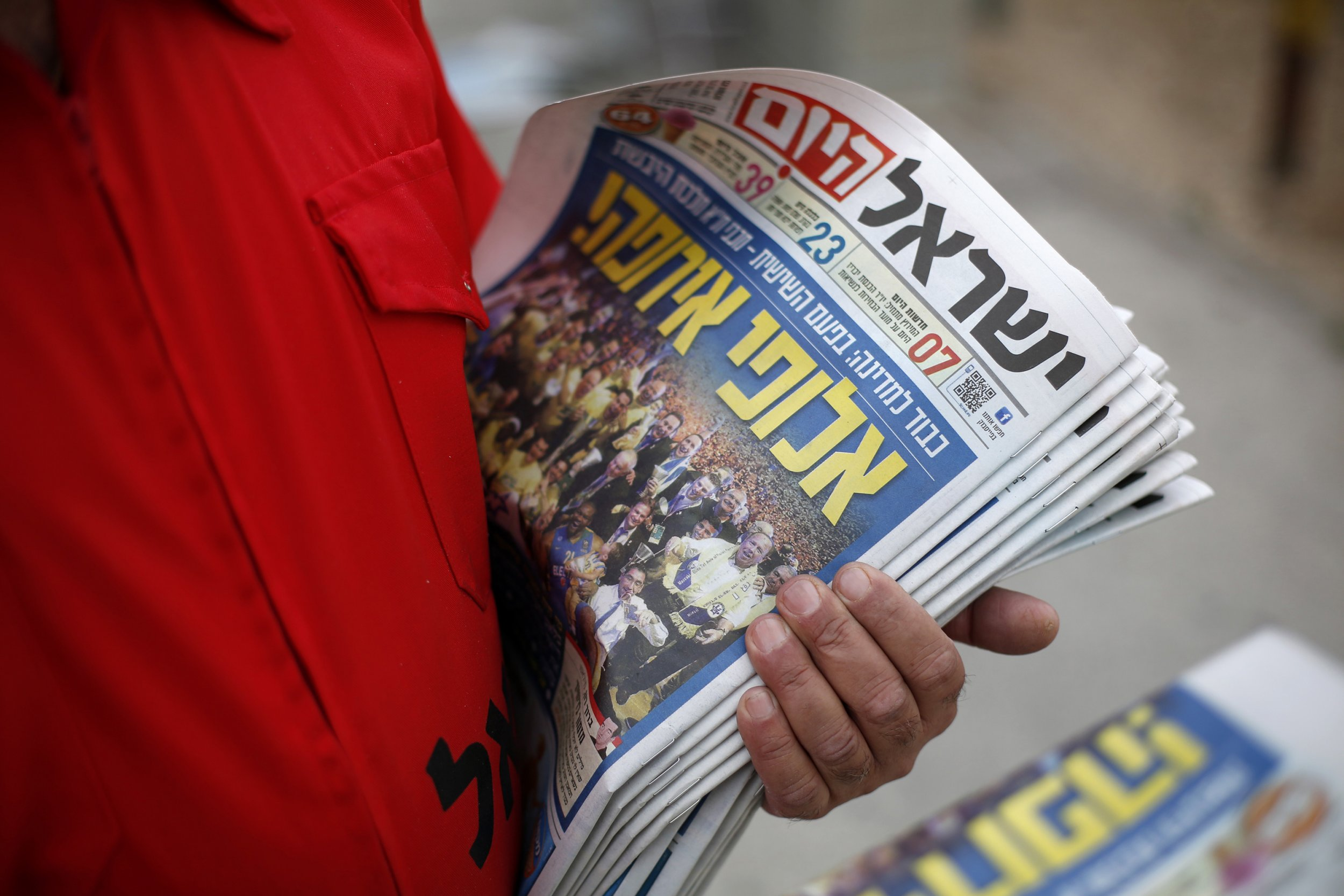 Israel Middle East Press Freedom