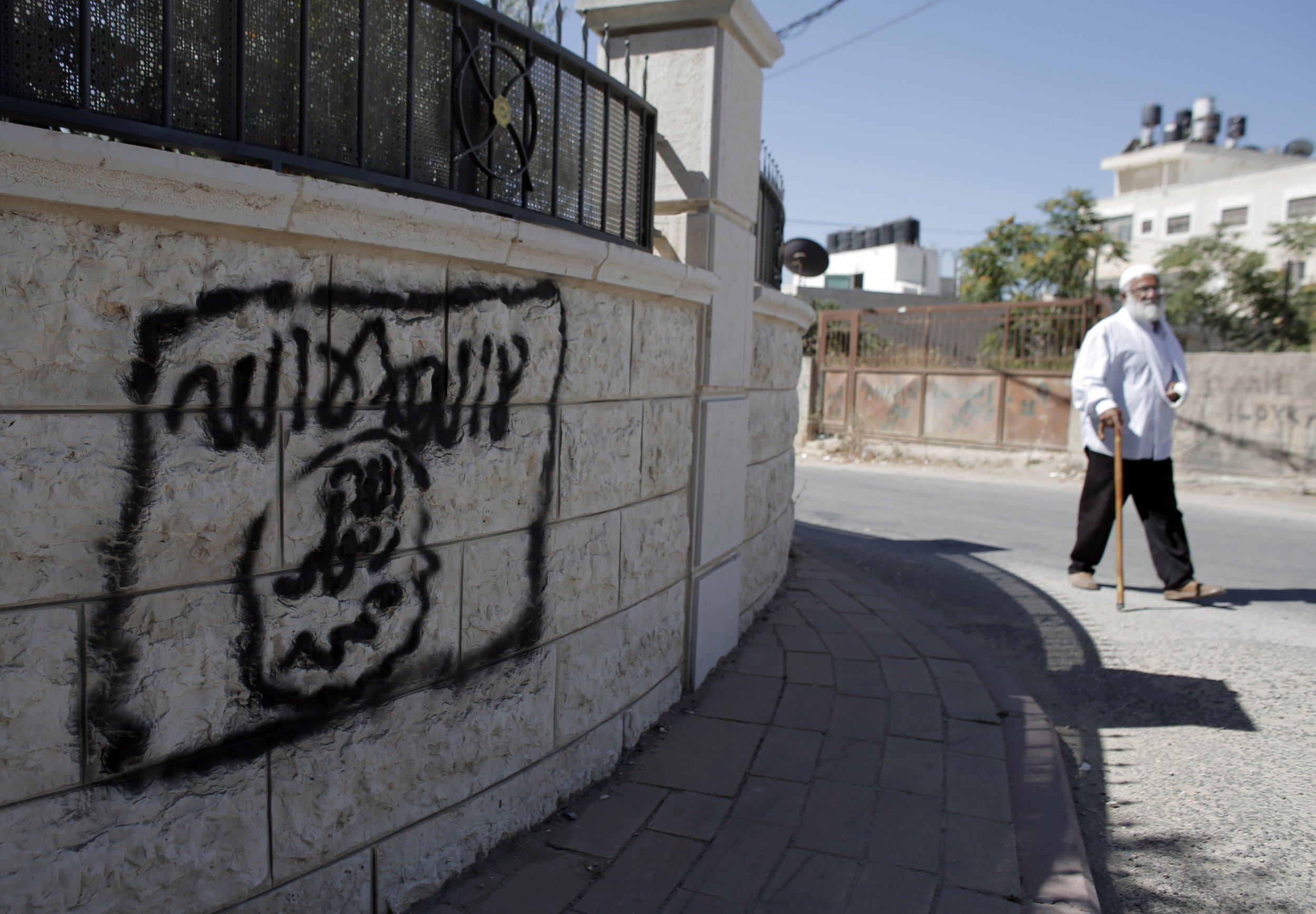 ISIS graffiti in East Jerusalem