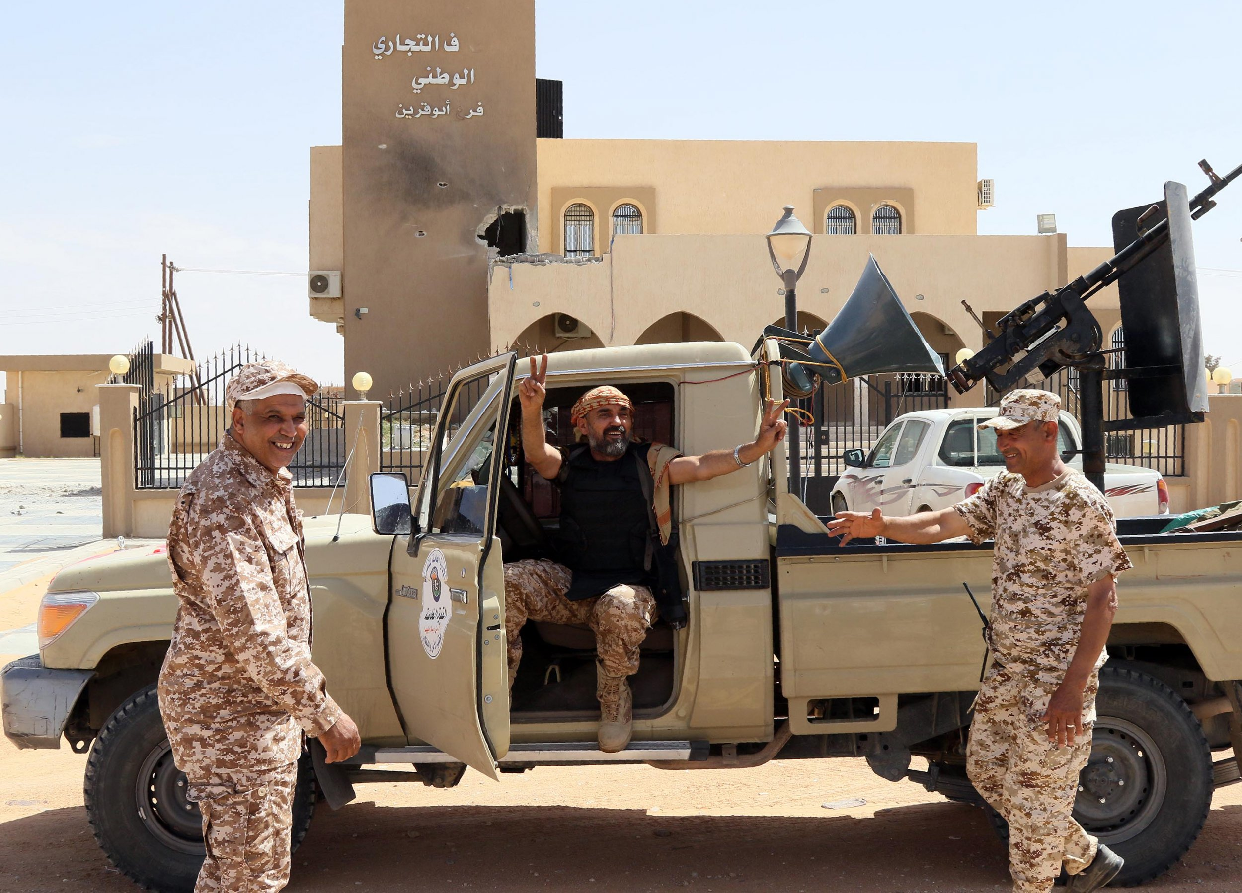 Pro-government Libyan fighters