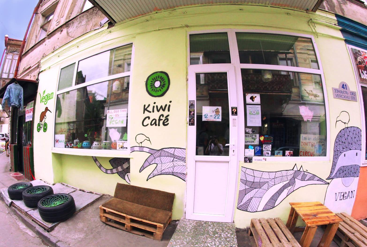 Kiwi Cafe