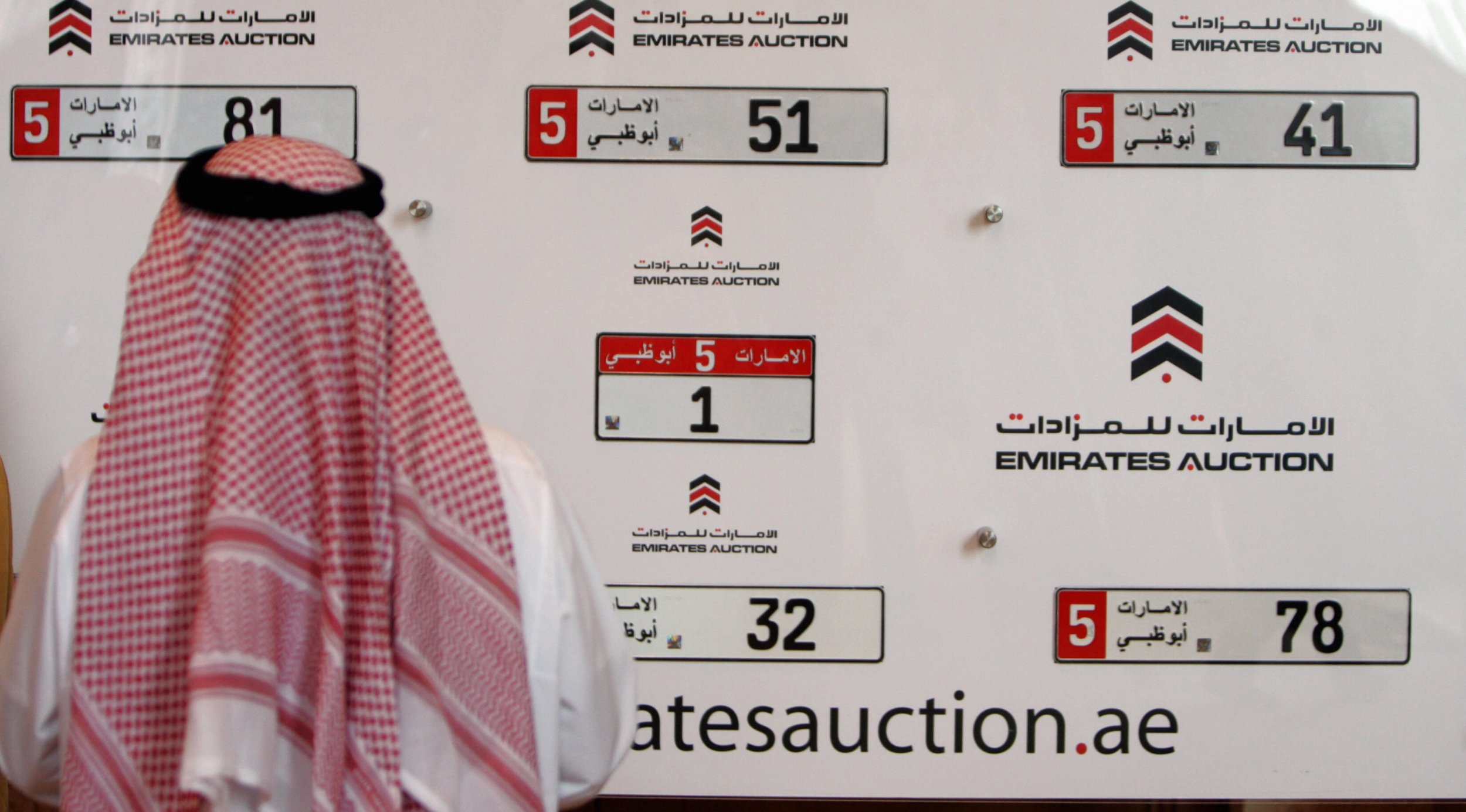 UAE Middle East Auction
