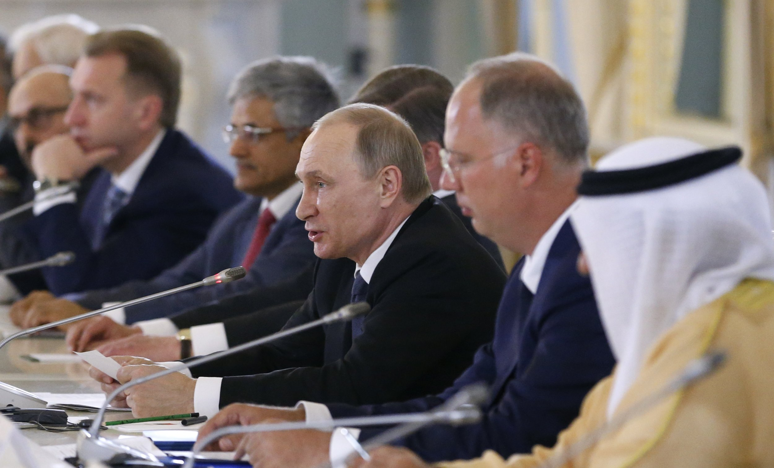 Putin at fund meeting