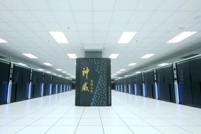 China supercomputer US  Sunway TaihuLight Top500