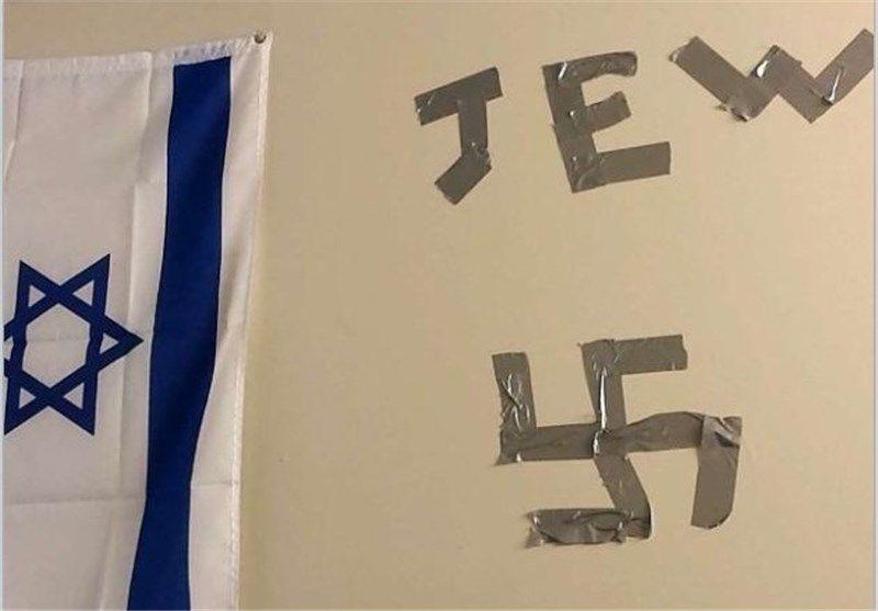 6-24-16 Drexel swastika