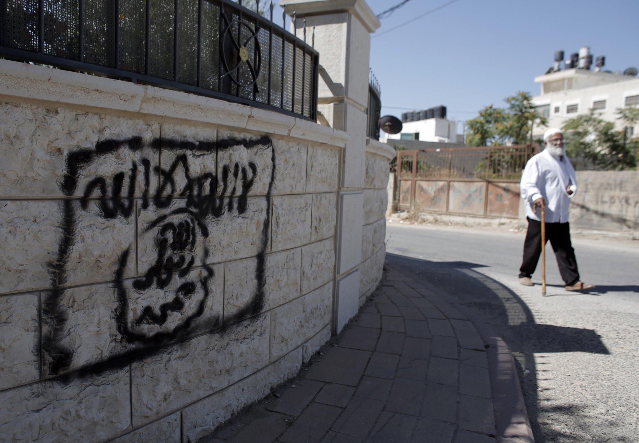 ISIS flag graffiti in East Jerusalem