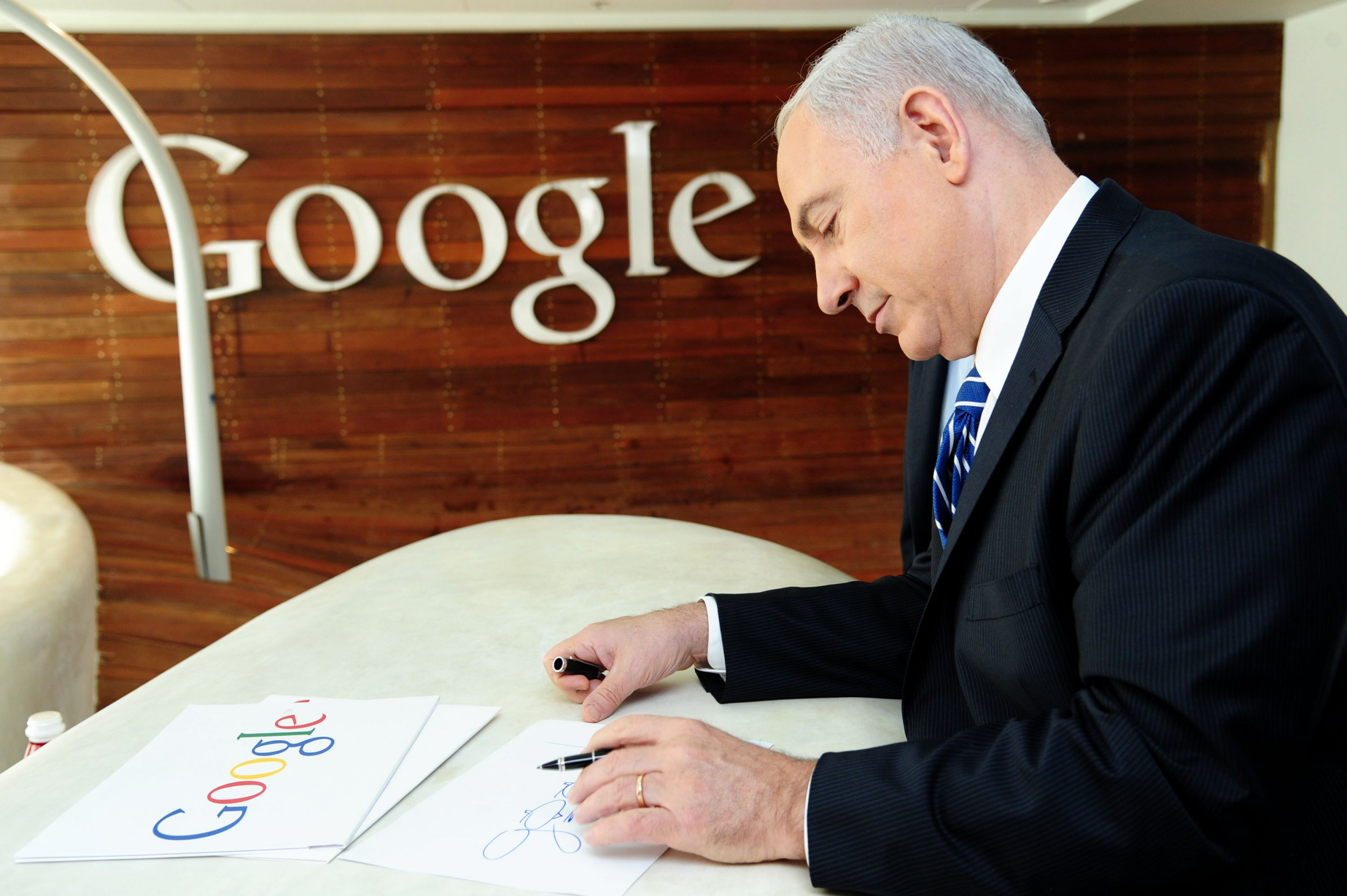 Israel startup launch attended by Prime Minister Benjamin Netanyahu