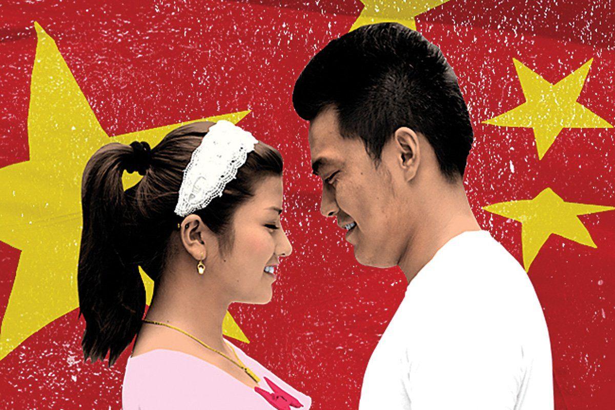 Video sex china porn-2691