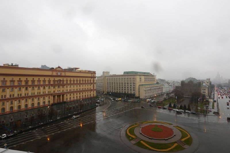 Federal Security Service headquarters in Moscow
