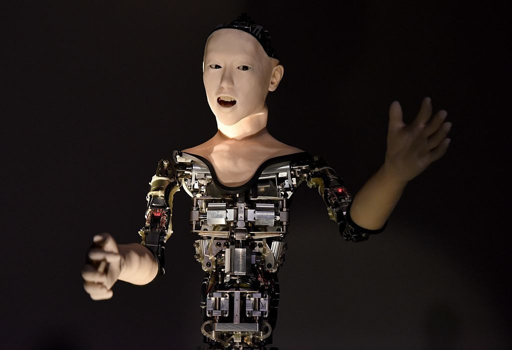 artificial intelligence alter robot japan