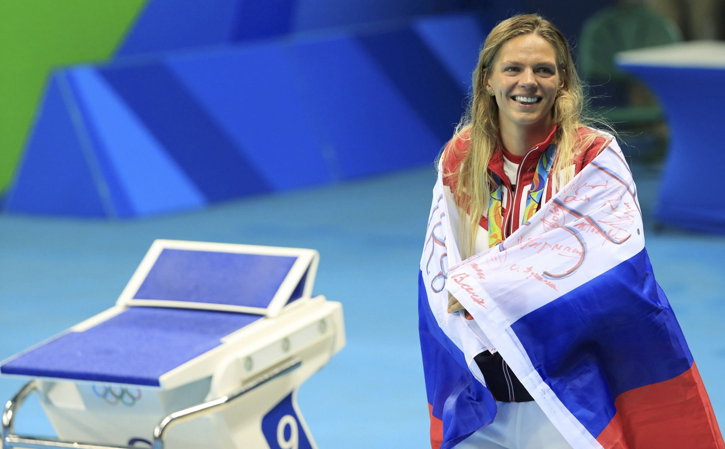 Yulia Efimova