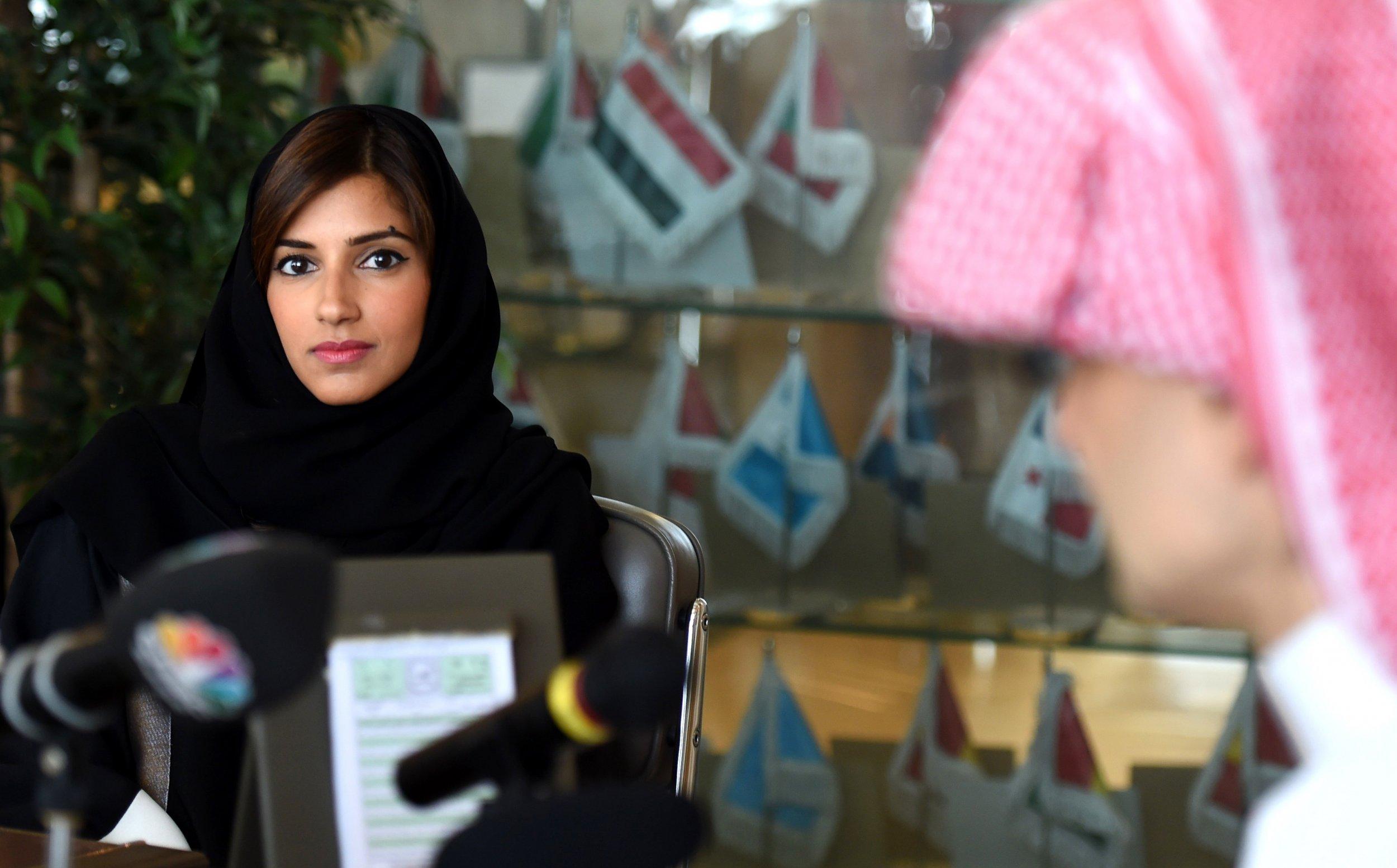 Reema Alwaleed bin Talal
