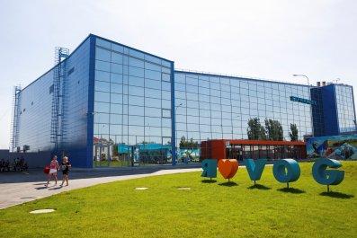 Volgograd airport