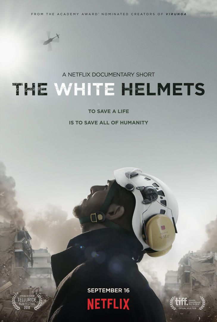 White Helmets Film Art